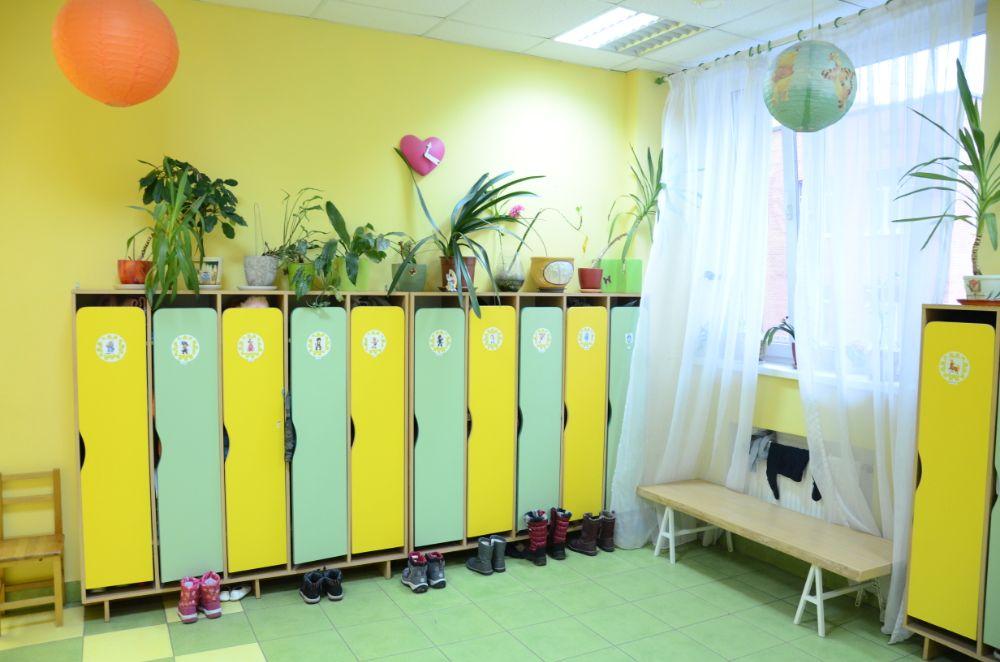 Детский сад , фото №20