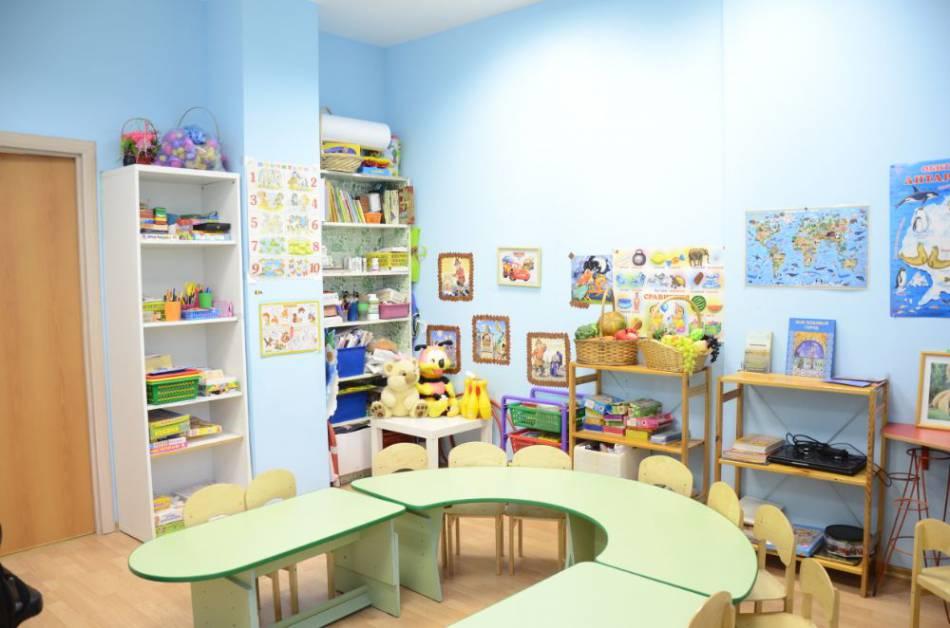 Детский сад , фото №32