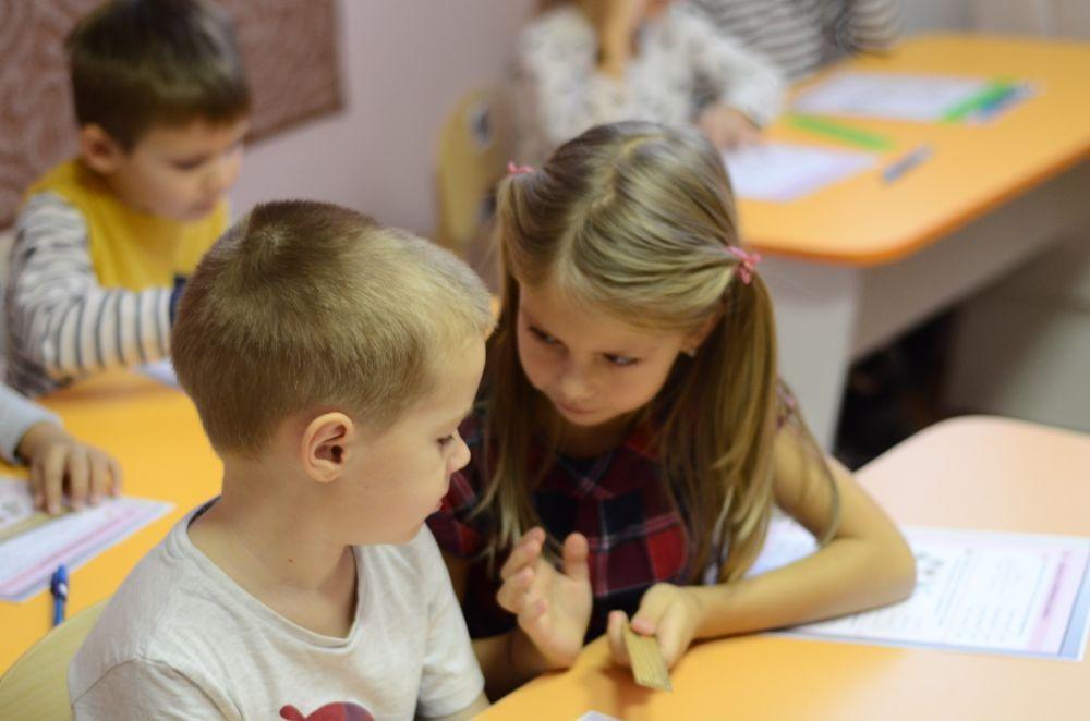 Детский сад , фото №6