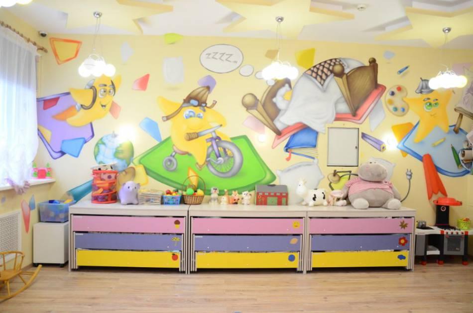 Детский сад , фото №44