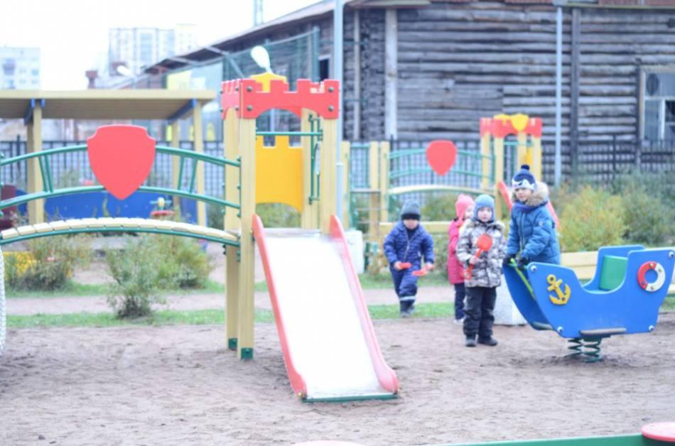 Детский сад , фото №39