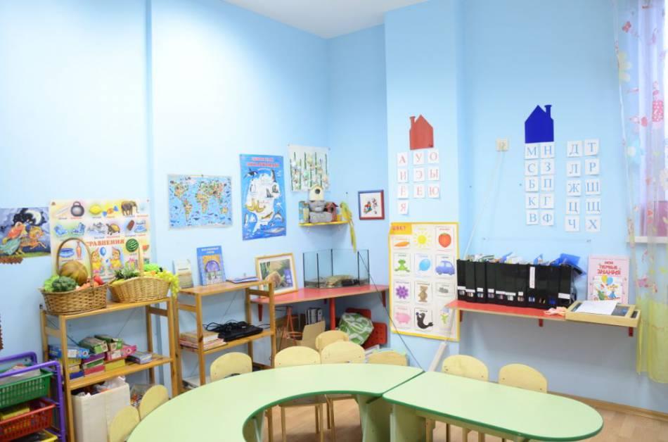 Детский сад , фото №30