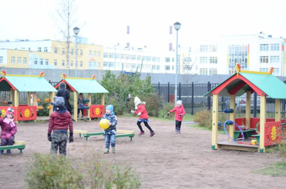 Детский сад , фото №41