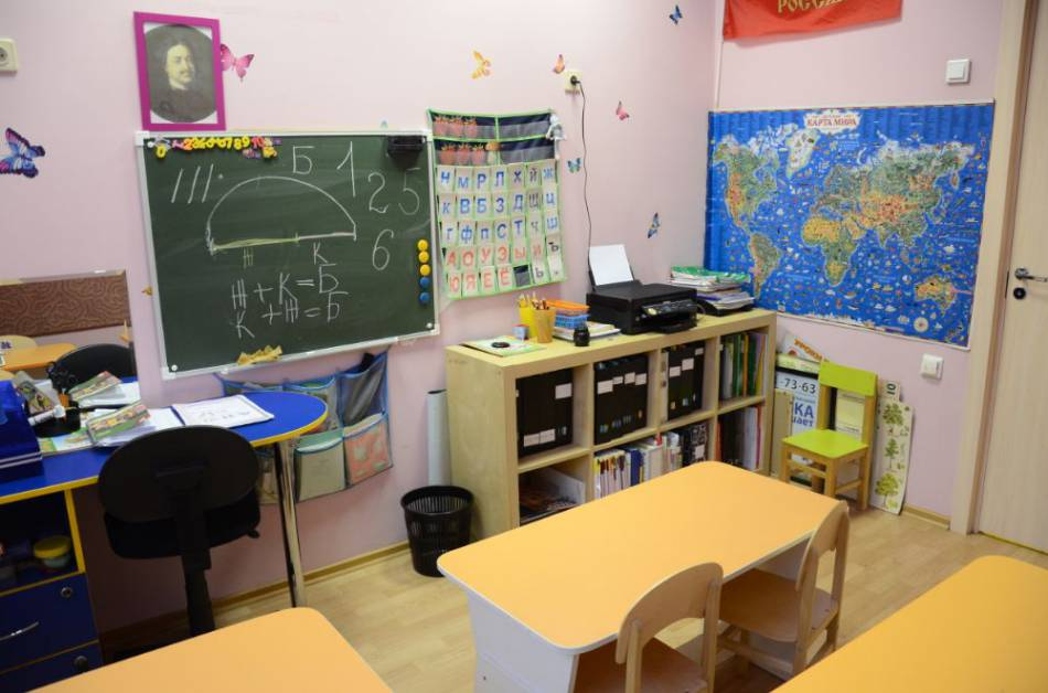 Детский сад , фото №26