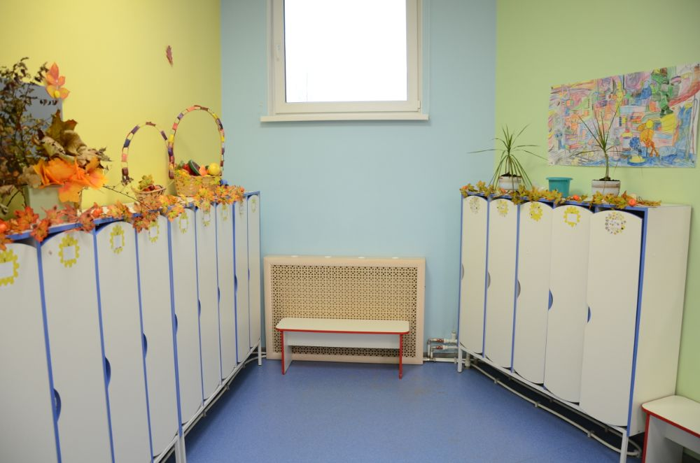 Детский сад , фото №19