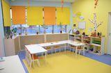 Детский сад Улыбка, фото №7