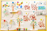 Детский сад Тип-Топ, фото №5