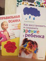 Детский сад Здоровёнок, фото №1