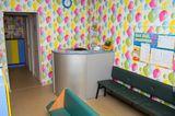 Детский сад Индиго, фото №7