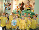 Детский сад Бусинки, фото №7