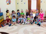 Детский сад Солнечный круг, фото №2