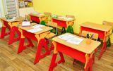 Детский сад Мамина радость, фото №2