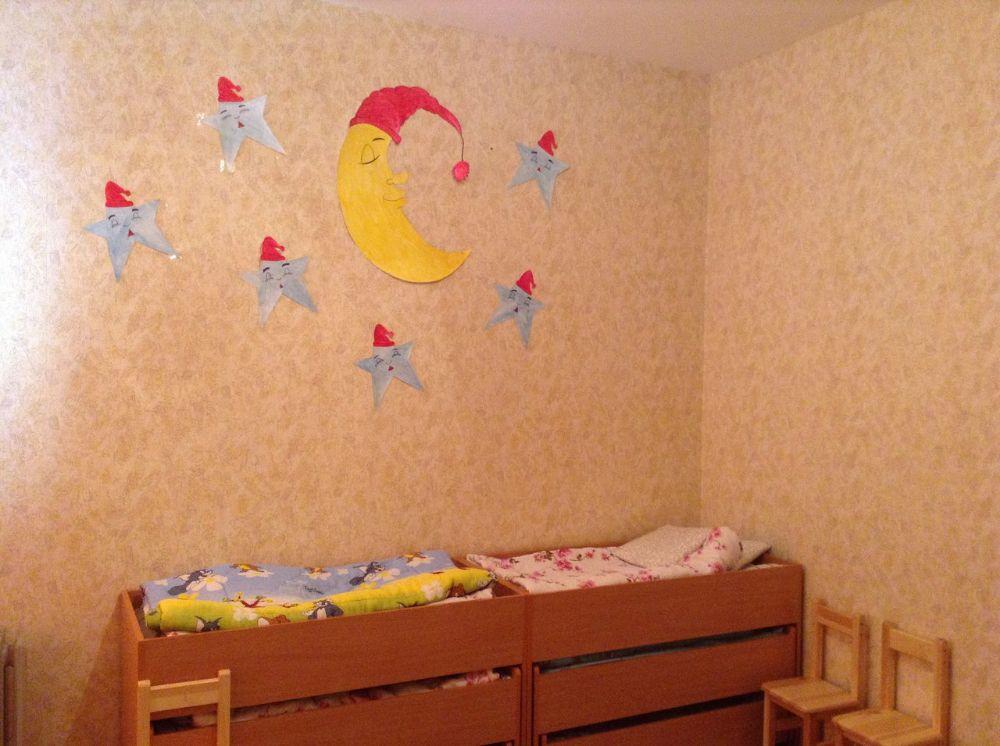 Детский сад , фото №3