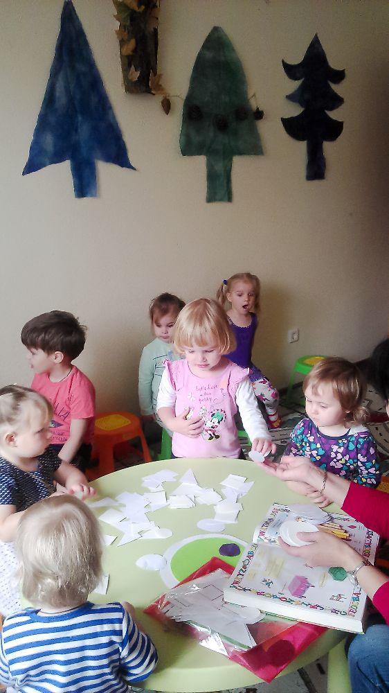 Детский сад , фото №1
