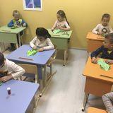 Детский сад Volchok , фото №1